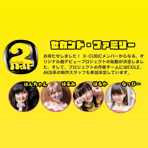 2ndf_start